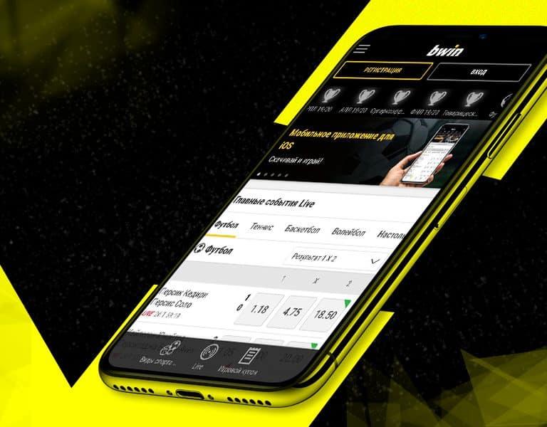 Bwin app
